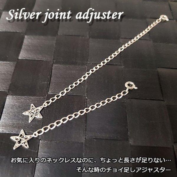 画像1: お気に入りのネックレスなのに長さが足りない!そんな時のチョイ足しネックレス (1)