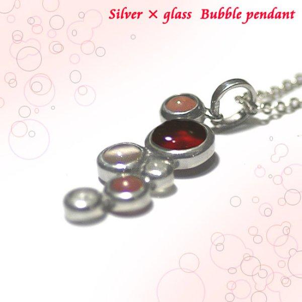 画像1: シルバーとガラスの泡型丸ペンダント【送料無料】水面を目指して立ち上る泡のように連なった、銀×ガラスの首飾り (1)