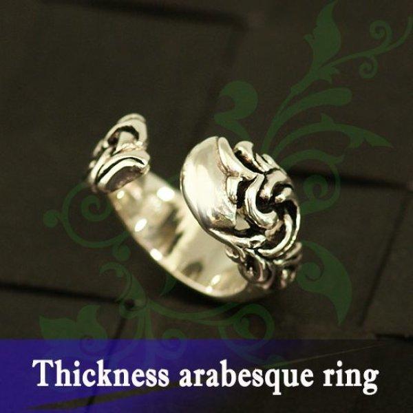 画像1: ぽってり丸っこい唐草リング【送料無料】最厚部3ミリの立体的で滑らかなカーブが可愛い指輪にアラベスクの装飾を施しました (1)
