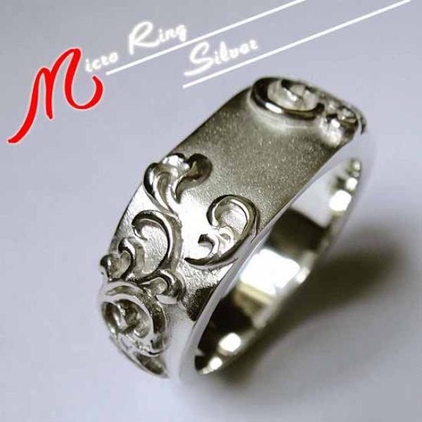 画像1: 緻密な唐草リング【送料無料】上面はフラット、側面に唐草を配置した、立体的なアラベスク柄の落ち着いた指輪です。 (1)