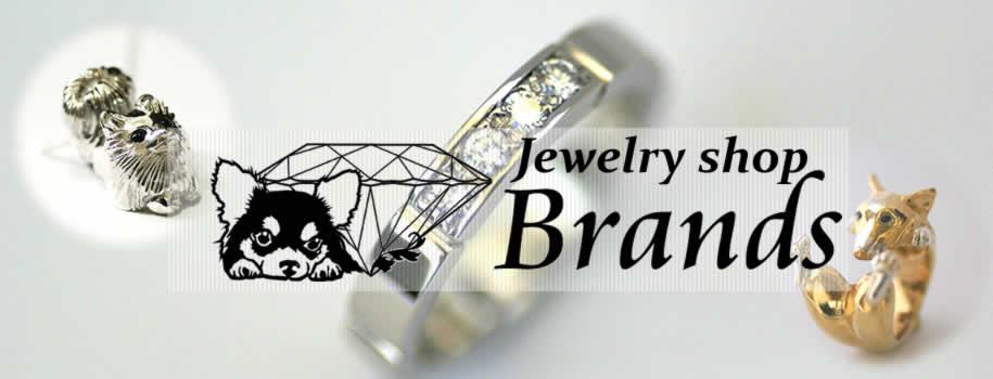 Jewelry shop Brands