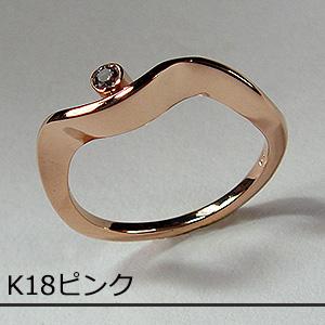 K18ピンク